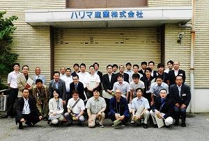 【工場見学会】JCS研究会によるハリマ産業の工場見学