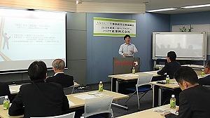 千葉県経営品質協議会
