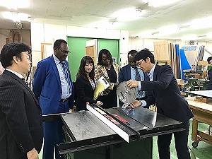 [JICA] ケニア共和国 産業人材育成プロジェクト