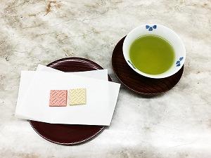 お出ししたお茶