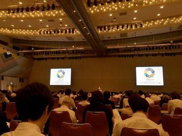 ものづくり補助事業成果発表・ビジネスマッチング会