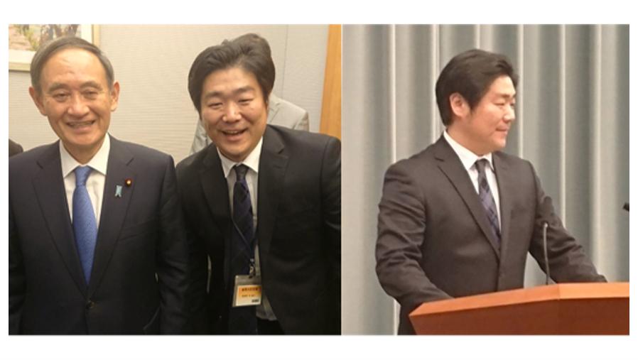 2021年 ハリマニュース第12号 菅義偉官房長官とハリマ産業の宮本
