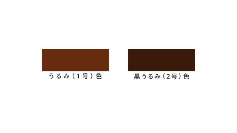 2018年 ハリマニュース創刊号 うるみ色は2種類