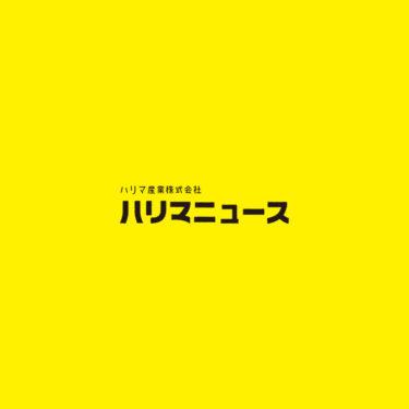 外環開通(三郷南~市川高谷間)!